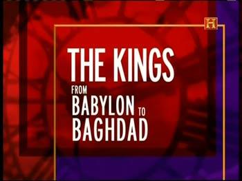 Los Reyes de Babilonia. 1ª parte