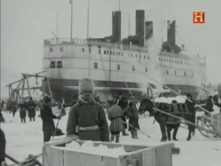 Ferry Baikal