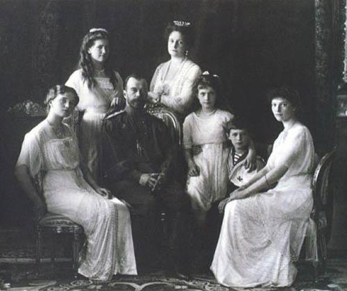 Familia Romanov al completo