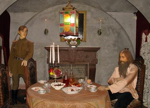 Yusupov y Rasputín