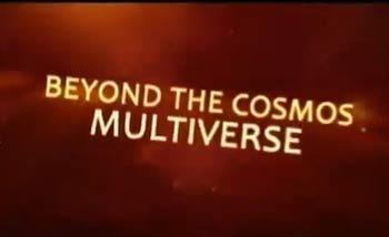 El Multiverso