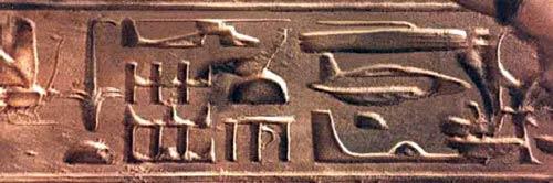 Jeroglíficos del Templo de Abydos